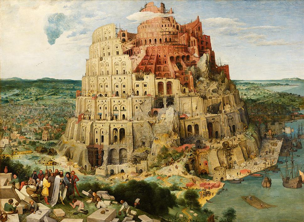 Babel_963